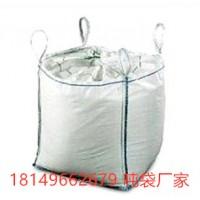 桐城桥梁预压吨袋厂 桐城运输吨袋订做
