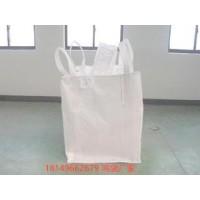 桐城集装袋生产厂家 桐城吨包生产订做