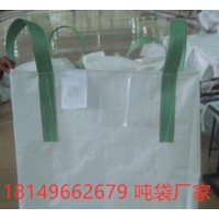 黄山吨袋直销供应 黄山集装袋太空包直营