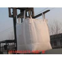 黄山吨包袋价格优惠 万好吨包袋吨袋