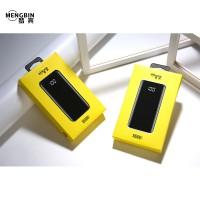 梦宾手机配件手机充电宝