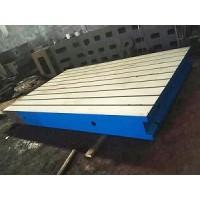 吉林铸铁焊接平台生产「富恒机械」优良设计 现货直供