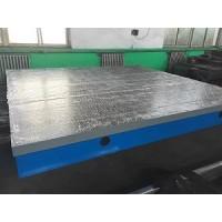 青海铸铁划线平台规格「富恒机械」优良设计 厂家定制
