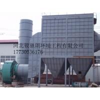 河北锐驰朗SZD组合电收尘器-厂家专业生产