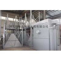LDM系列长袋离线脉冲除尘器河北锐驰朗厂家专业定制