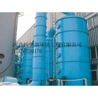锅炉脱硫除尘器,XST型湿式脱硫除尘器-厂家专卖