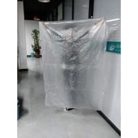 长方形一面封口塑料袋加工