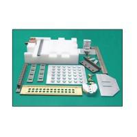 长期提供 模具制造 零件加工