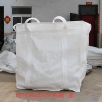 鞍山铜粉吨包 鞍山纯碱集装袋吨袋