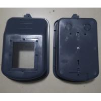 塑料电表箱加工