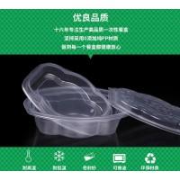 深圳一次性饭盒特价 快餐盒价格