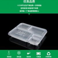 一次性饭盒厂家 快餐盒饭批发