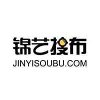 锦艺搜布特推出双十一福利,找版免费、剪版包邮