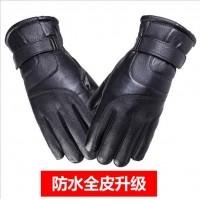 冬季保暖手套加工