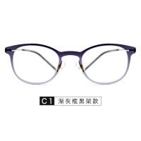 经典款时尚男女通用平光镜圆框金属镜腿韩版平光眼镜FM1847