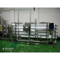 镇江玻璃镜片清洗超纯水设备 镇江反渗透设备 镇江水处理厂家