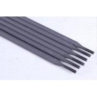 耐磨焊条耐磨电焊条碳化钨耐磨焊条纳米耐磨焊条