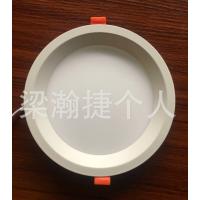 筒灯led压铸铝外壳加工