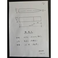 钳工锤锤头定制