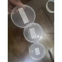 食品塑料包装瓶加工