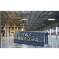 钢结构玻璃墙幕焊接和施工