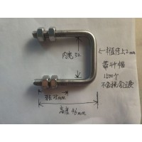 304 U型螺栓加工