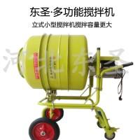 动力强劲小型搅拌机保证混凝土搅拌均匀220v小搅拌机