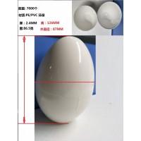 塑料蛋壳加工
