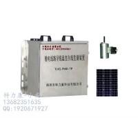 接触式导线温度监测系统厂家发售