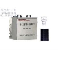 电力微气象监测与预警系统特力康供应
