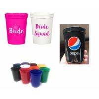 PP塑料杯子加工