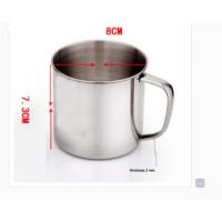 304不锈钢水杯加工