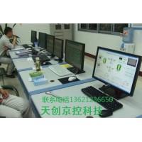 远程自动化控制,集中自动化控制,dcs控制,plc自动化控制