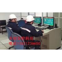 化工自动化控制,化工集中控制,化工远程控制,化工设备控制