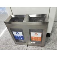 不锈钢镂空垃圾桶加工
