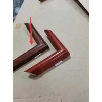 木制相框加工