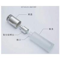 PP/PET 磨砂喷雾瓶加工