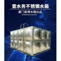 苏州不锈钢水箱电话菏泽不锈钢水箱壹水务公司