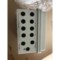 ABS塑料盒代加工