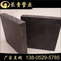 四川塑料煤仓专用UPE板销售价格