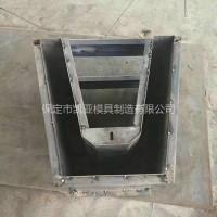 混凝土流水槽模具价格 u型流水槽钢模具批发定制