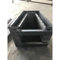水沟u型槽模具批发 u型排水渠模具加工定制 凯亚模具