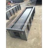 供应KY-8型排水槽模具 水泥排水槽模具 物美价廉
