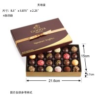巧克力硬纸盒加工