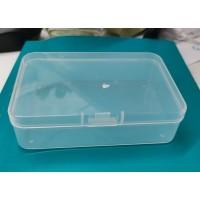 空白塑料盒加工