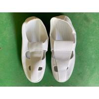 白帆布四孔鞋加工