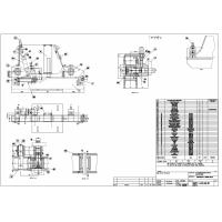 组装焊接件