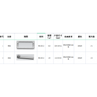 压铸模具加工 表面处理加工