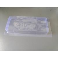 PVC泡壳加工
